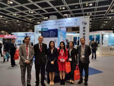 盛会启航|奥玛仓储联盟参加2019第九届亚洲物流及航运会议(ALMC)