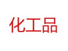 【广西/柳州】寻找200平米托管普通仓库
