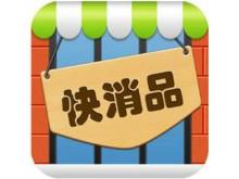 【浙江/宁波】寻找6000平米租赁冷冻仓库
