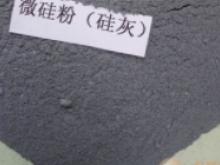 【四川/成都/温江区】寻找800平米租赁普通仓库