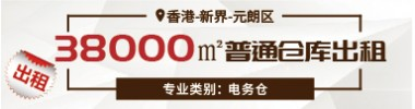 SW028866香港-新界-元朗区