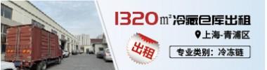 SW032103上海-青浦区