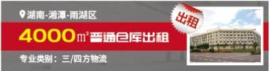SW006657湖南-湘潭-雨湖区