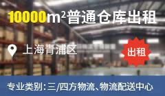 SW100115上海-青浦区