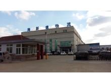 青岛海新达国际物流有限公司烟台公司
