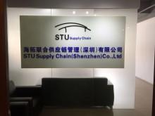 海拓联合供应链管理(深圳)有限公司
