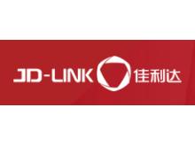 江苏佳利达国际物流股份有限公司(JD-LINK)