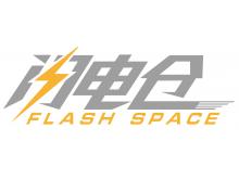 秒仓信息科技(上海)有限公司