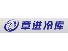 上海章进企业发展有限公司
