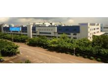 珠海市大运通物流有限公司武汉分公司
