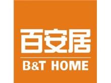 百安居(中国)投资有限公司