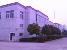 安徽/宿州/经济开发区仓库其它