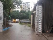 四川/自贡/大安区仓库其它