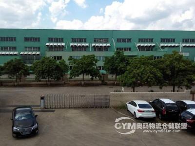 海南-海口-龙华区仓库出租