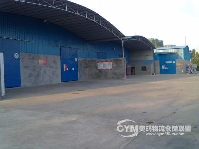 海南-三亚-吉阳区仓库出租