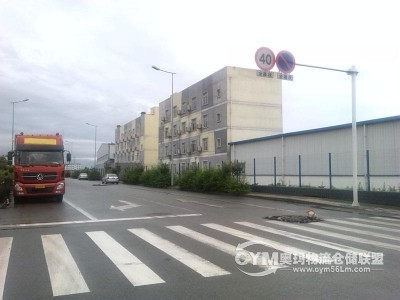 四川-成都-青白江区仓库出租