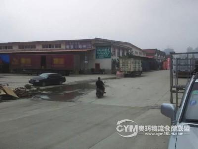 江苏-镇江-句容市仓库出租