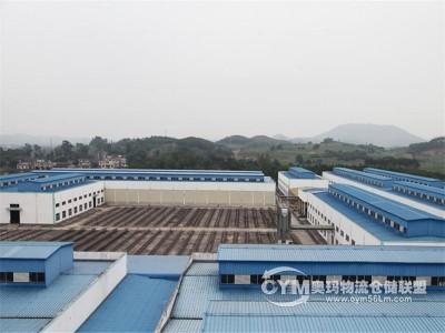 广西-南宁-江南区仓库出租