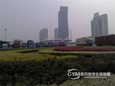 江苏-苏州-开发区仓库出租
