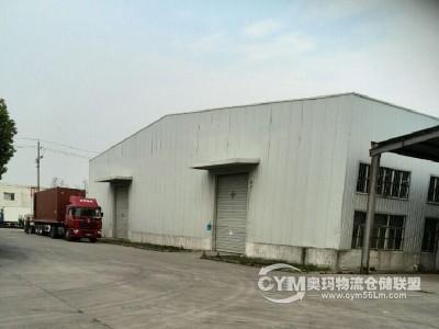 江苏-淮安-淮阴区仓库出租