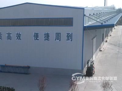 陕西-西安-未央区仓库出租
