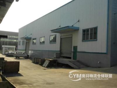 广东-珠海-金湾区仓库出租