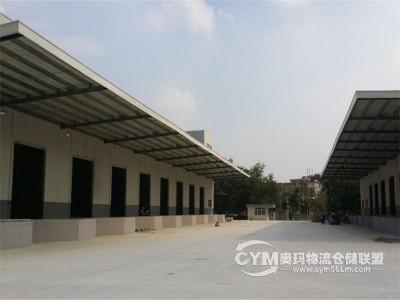 广东-广州-黄埔区仓库出租