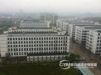 广东-清远-清城区仓库出租