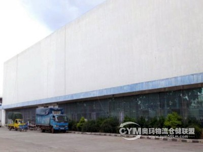 海南-海口-美兰区仓库出租