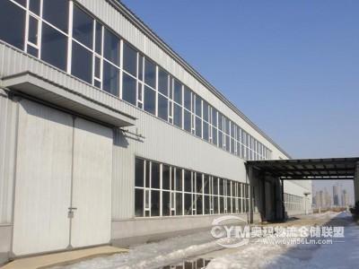 吉林-长春-高新开发区仓库出租