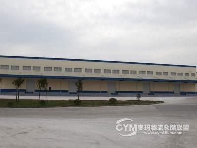重庆-重庆-渝北区仓库出租
