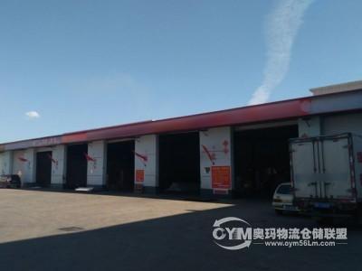 内蒙古-赤峰-红山区仓库出租