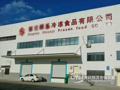 江苏-宿迁-经济技术开发区仓库出租
