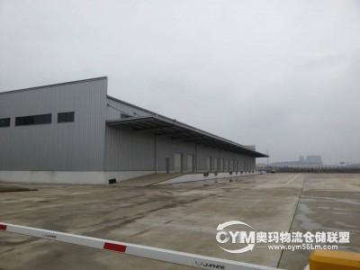 湖北-武汉-洪山区仓库出租