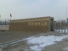 新疆/喀什/喀什市仓库其它