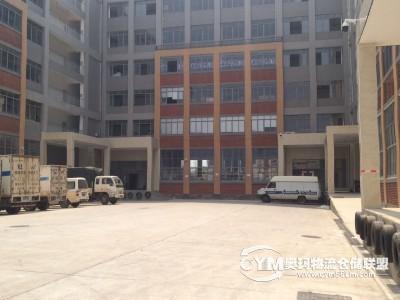 湖南-长沙-经济开发区仓库出租