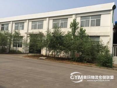 江苏-连云港-新浦区仓库出租