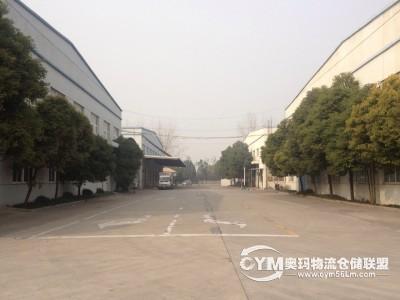 上海-上海-嘉定区仓库出租