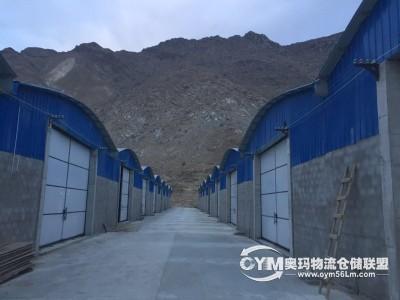 西藏-拉萨-城关区仓库出租