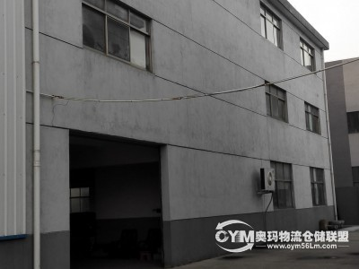 江苏-无锡-江阴市仓库出租