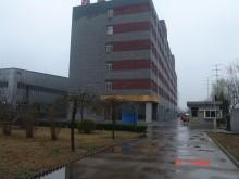 河北/廊坊/经济开发区仓库其它