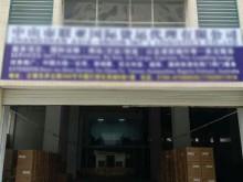 广东/中山/古镇镇仓库出租