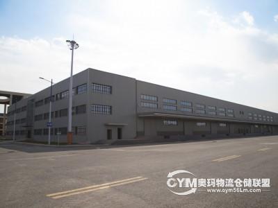 河北-邯郸-武安市仓库出租