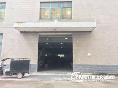 浙江-杭州-余杭区仓库出租