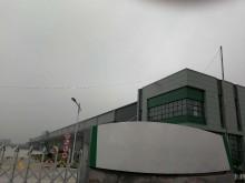 广东/肇庆/四会市仓库其它