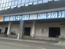 重庆/重庆/渝北区仓库出租