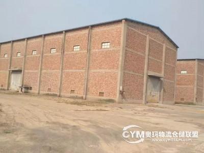 河北-邯郸-磁县仓库出租