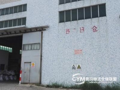 广东-汕头-龙湖区仓库出租