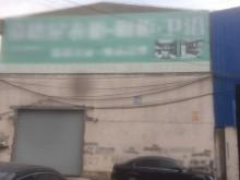 上海/上海/宝山区仓库出租