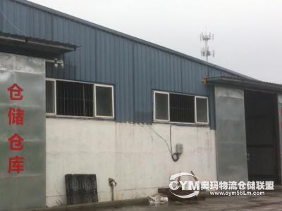 浙江-宁波-江北区仓库出租